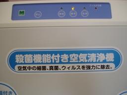 s2090407bcp4.jpg