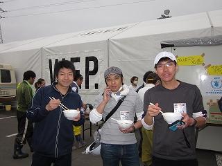 石巻 ボランティア
