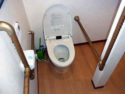 トイレ 手すり 水廻り