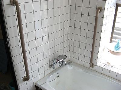 浴室 手すり