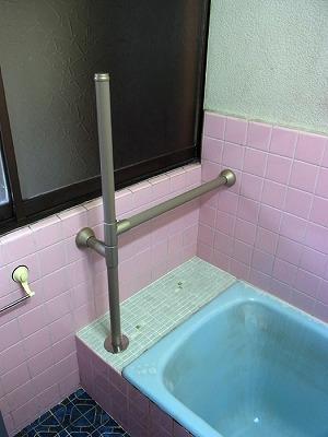 浴室 手すり 強度
