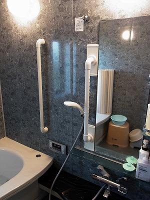 ディンプル 浴室 手すり 縦