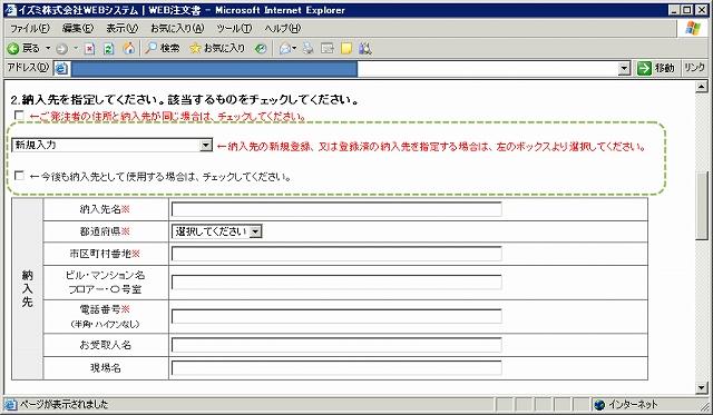 s090327aaaie640.jpg