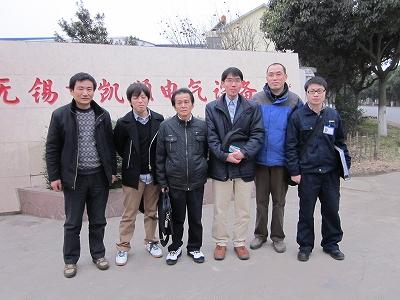 中国出張記6
