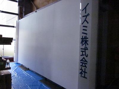 s0043.jpg