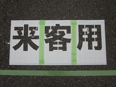 s013.jpg