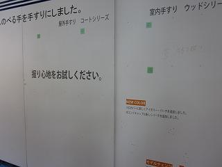 s-img_7027.jpg