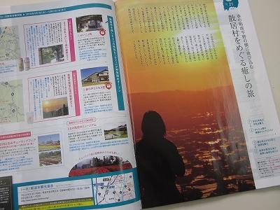 s-img_9905.jpg