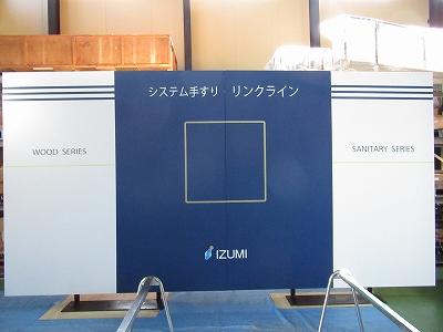 s-002.jpg